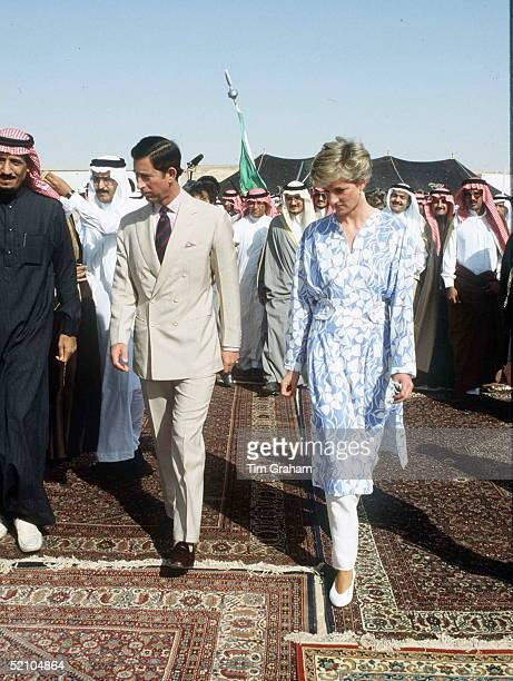 Princess Diana With Prince Charles On A Visit To Saudi Arabia In 1986 Is Taken To See A Bedouin Tent She Chose An Outfit Appropriate For A Visit To...