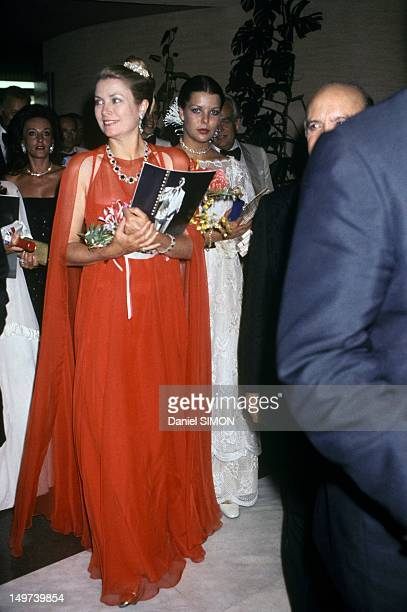 Princess Grace of Monaco and her daughter Princess Caroline arriving at the Red Cross Ball on August 6 1976 in Monaco