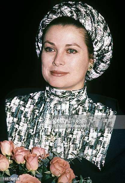 Princess Grace of Monaco circa 1960 in Monaco