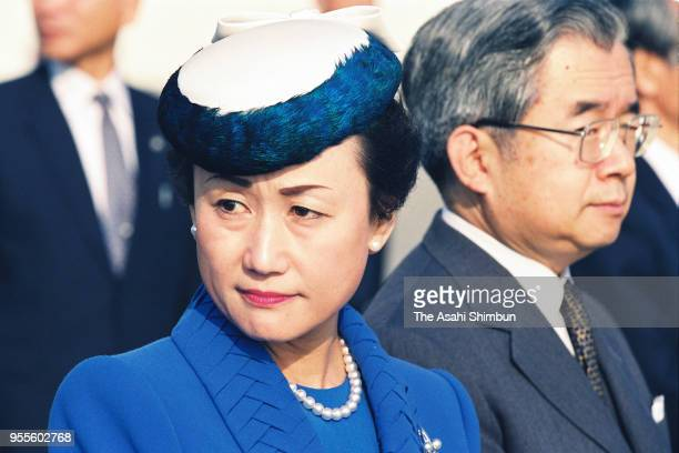 Princess Hanako of Hitachi and Prince Hitachi see off guests attended Emperor Akihito's Enthronement Ceremony at Haneda Airport on November 14, 1990...