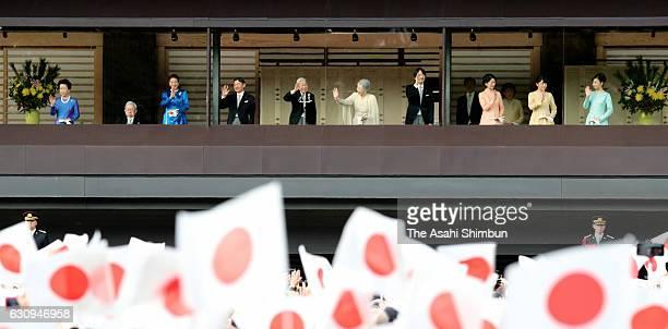 Princess Hanako of Hitachi, Prince Hitachi, Crown Princess Masako, Crown Prince Naruhito, Emperor Akihito, Empress Michiko, Prince Akishino, Princess...