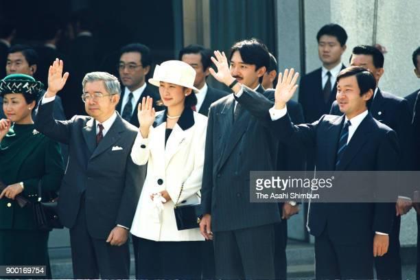 Princess Hanako of Hitachi Prince Hitachi Princess Kiko of Akishino Prince Akishino and Crown Prince Naruhito see off Emperor Akihito and Empress...
