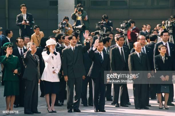 Princess Hanako of Hitachi Prince Hitachi Princess Kiko Prince Akishino Crown Prince Naruhito Prime Minister Kiichi Miyazawa and his wife Yoko wave...