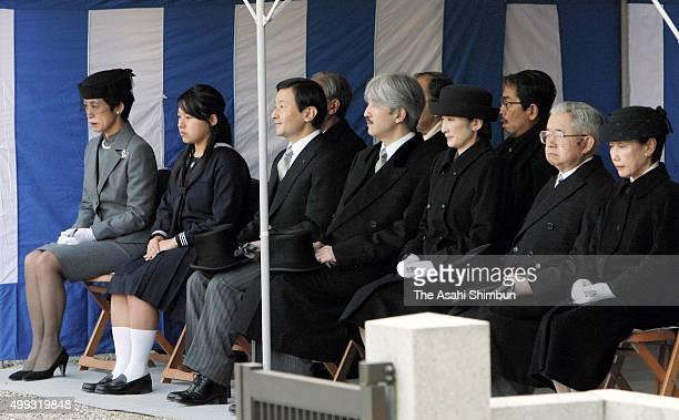 Princess Hisako and Ayako of Takamado Crown Prince Naruhito Prince Akishino Princess Kiko of Akishino Prince Hitachi and Princess Hanako of Hitachi...