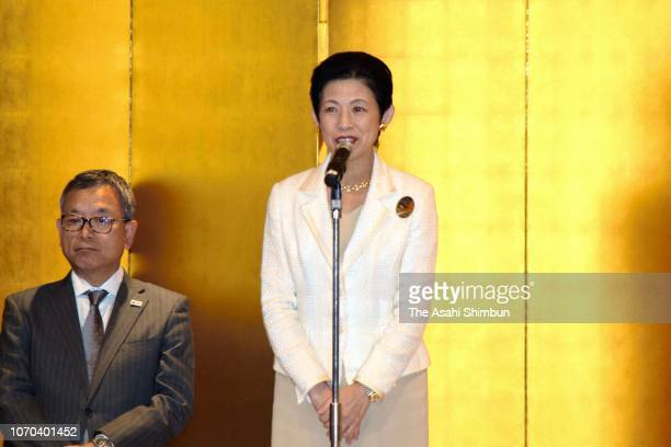 Princess Hisako of Takamado addresses during an AED Promotion Forum on November 15 2018 in Tokyo Japan
