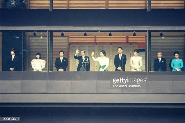 Princess Hisako of Takamado Prince Takamado Princess Sayako Crown Prince Naruhito Emperor Akihito Empress Michiko Prince Akishino Princess Kiko of...
