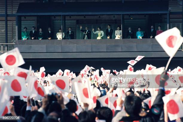Princess Hisako of Takamado, Prince Takamado, Princess Yuriko of Mikasa, Prince Mikasa, Princess Sayako, Crown Prince Naruhito, Emperor Akihito,...