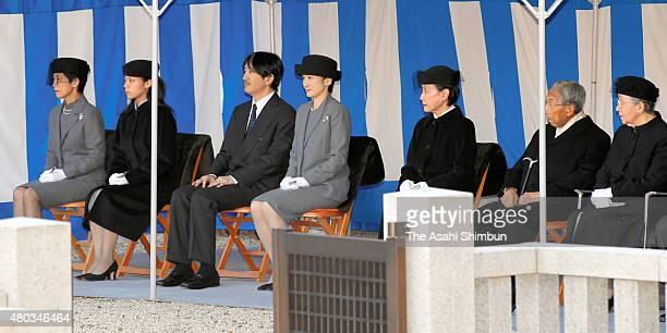 Princess Hisako of Takamado Princess Noriko of Takamado Prince Akishino Princess Kiko of Akishino Princess Hanako of Hitachi Prince Mikasa and...