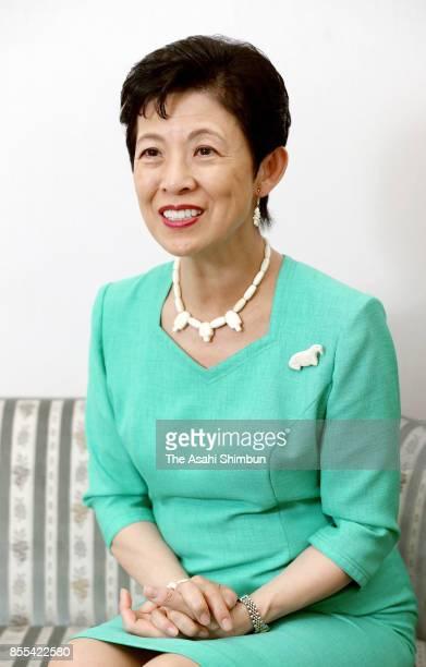 Princess Hisako of Takamado speaks during the Asahi Shimbun interview at her residence on September 19 2017 in Tokyo Japan