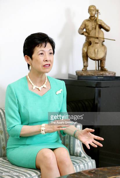 Princess Hisako of Takamado speaks during the Asahi Shimbun interview at her residence on September 19 2017 in Tokyo Japan