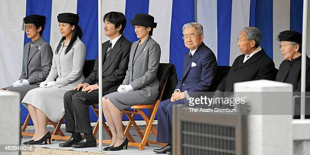 Princess Hisako of Takamdo Princess Tsuguko of Takamado Prince Akishino Princess Kiko of Akishino Prince Hitachi Prince Mikasa and Princess Yuriko of...