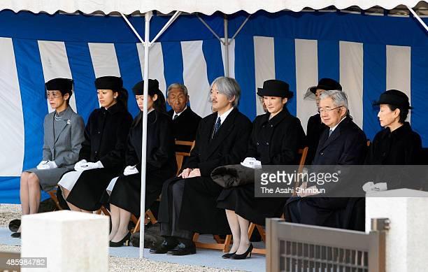 Princess Hisako Princess Tsuguko Princess Noriko of Takamado Prince Akishino Princess Kiko of Akishino Prince Hitachi and Princess Hanako of Hitachi...