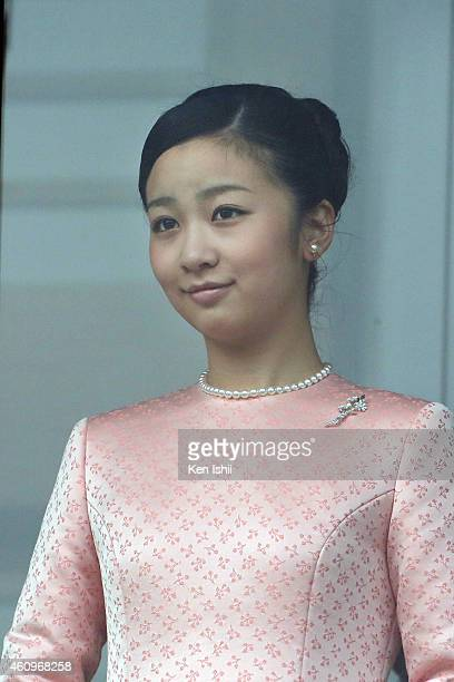 Princess Kako attends the celebration for the New Year on the veranda of the Imperial Palace on January 2 2015 in Tokyo Japan