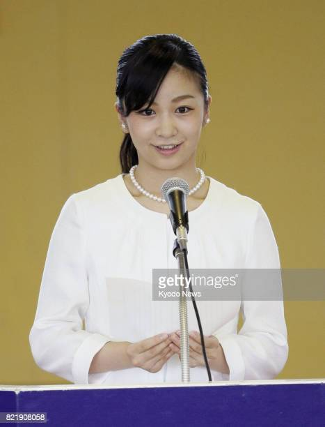 Princess Kako granddaughter of Emperor Akihito and Empress Michiko attends the opening ceremony for an equestrian event in Gotemba Shizuoka...