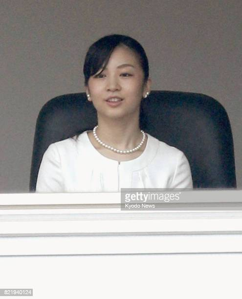 Princess Kako granddaughter of Emperor Akihito and Empress Michiko watches an equestrian event in Gotemba Shizuoka Prefecture in central Japan on...