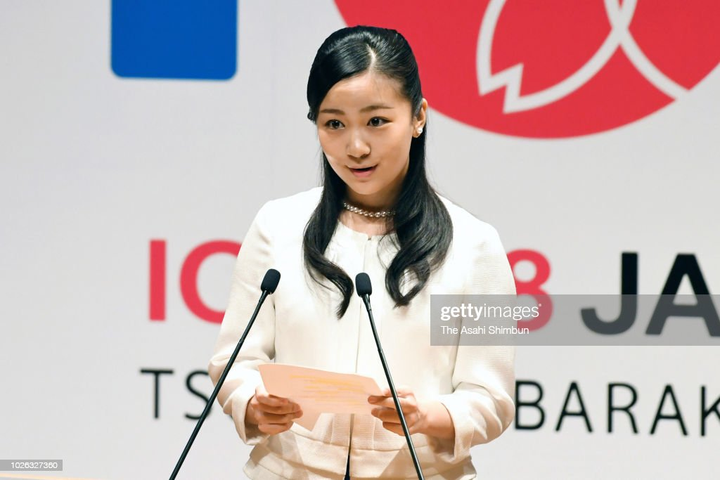 CASA IMPERIAL DE JAPÓN - Página 25 Princess-kako-of-akishino-addresses-during-the-international-olympiad-picture-id1026327360