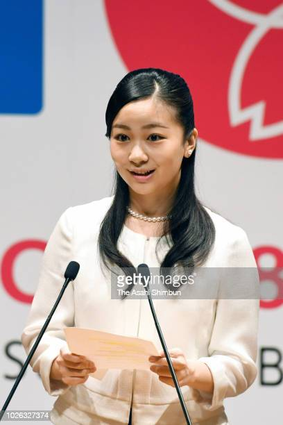 Princess Kako of Akishino addresses during the International Olympiad in Informatics Opening Ceremony at the Tsukuba International Congress Center on...