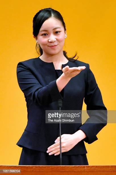 Princess Kako of Akishino addresses during the opening ceremony of the national high school finger language contest on October 07, 2018 in Yonago,...
