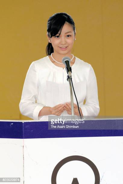 Princess Kako of Akishino addresses during the opening ceremony of the 51st All Japan High School Equestrian Championships at the Gotemba City...