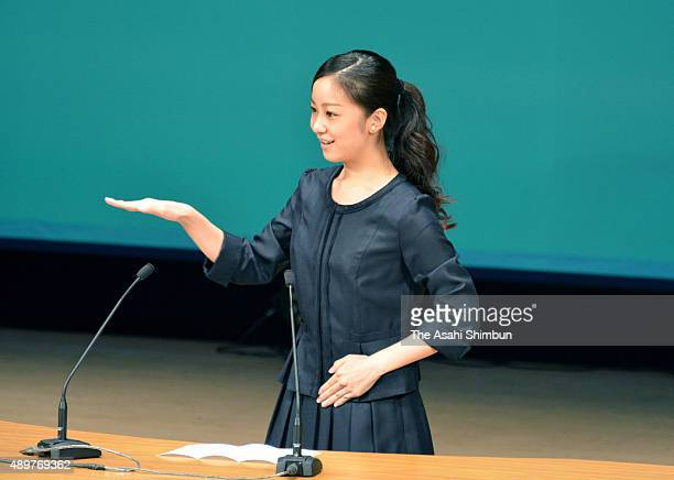 Princess Kako of Akishino addresses the audience in sign language at the opening ceremony of the second national high school students sign language...