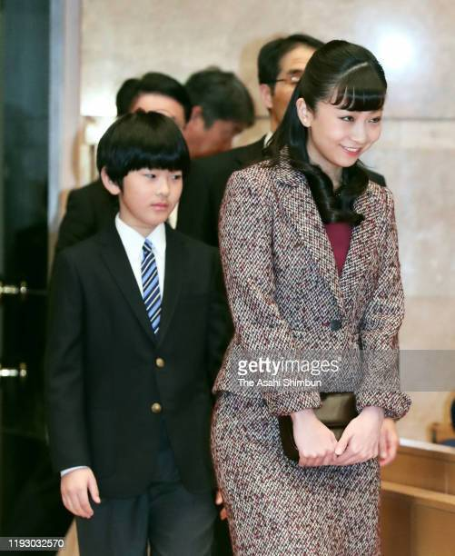 Princess Kako of Akishino and Prince Hisahito attend the Youth Speech Contest on December 8, 2019 in Tokyo, Japan.