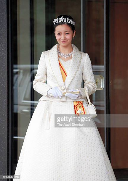 Princess Kako of Akishino attends her 20th birthday celebratory event at the Imperial Palace on December 29 2014 in Tokyo Japan Kako granddaughter of...