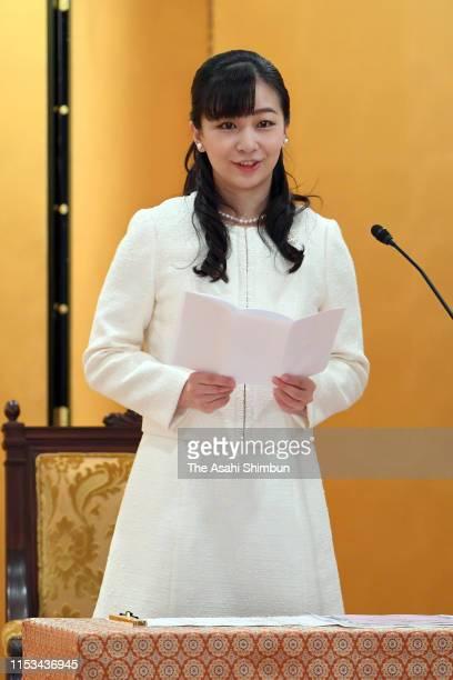 Princess Kako of Akishino attends the 66th Sankei Children's Book Award on June 03, 2019 in Tokyo, Japan.