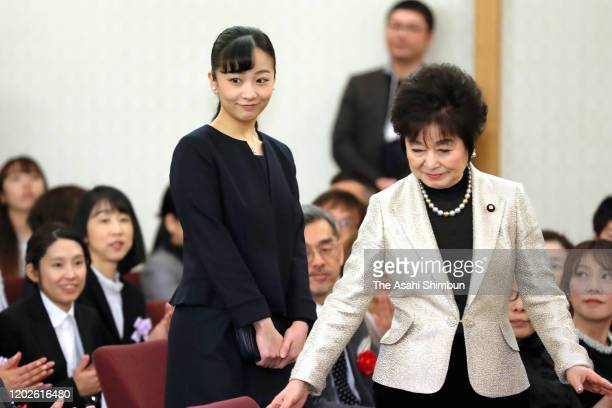 Princess Kako of Akishino attends the meeting of mothers of children with hearing impairment on January 27, 2020 in Tokyo, Japan.
