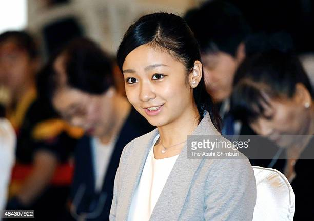 Princess Kako of Akishino attends the memorial event of the Battle of Okinawa 'Battle of Okinawa and Children' at Keio Plaza Hotel on August 17 2015...