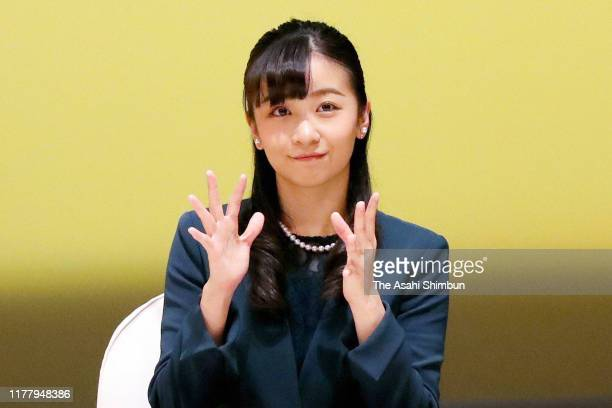 Princess Kako of Akishino attends the opening ceremony of a high school finger language contest on September 29, 2019 in Tottori, Japan.
