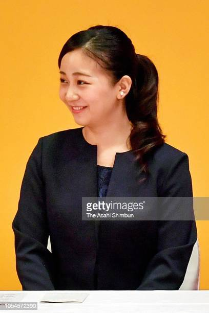 Princess Kako of Akishino attends the opening ceremony of the national high school finger language contest on October 07, 2018 in Yonago, Tottori,...
