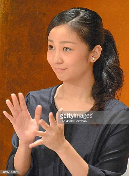 Princess Kako of Akishino attends the second national high school students sign language performance contest at Yonago Public Hall on September 22...