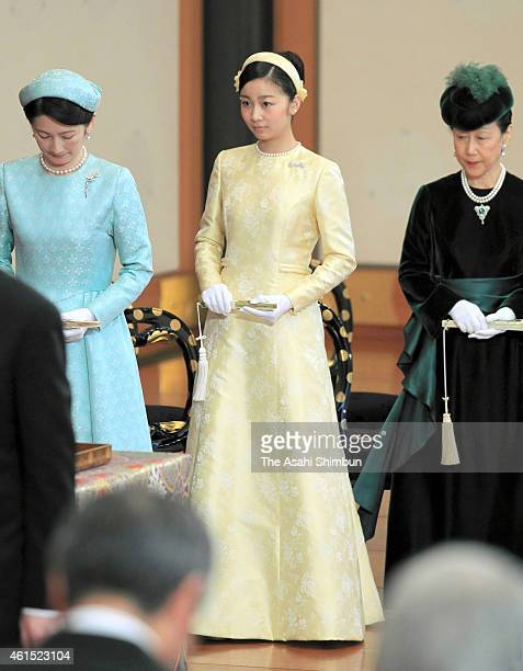 Princess Kako of Akishino attends the 'UtakaiHajimenoGi' New Year's Poetry Reading ceremony at the Imperial Palace on January 14 2015 in Tokyo Japan...