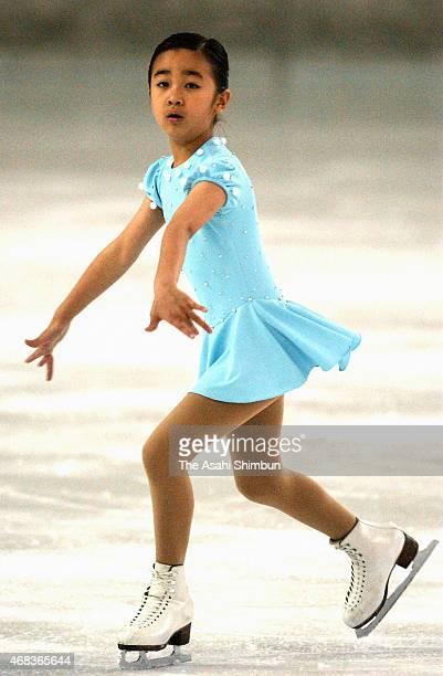 Princess Kako of Akishino competes in a figure skating competition at Meiji Jingu Ice Skate Rink on April 4 2004 in Tokyo Japan