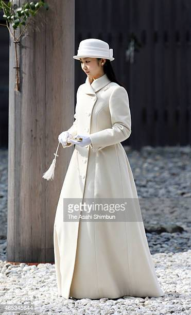 Princess Kako of Akishino is seen after visiting the Geku at Ise Shrine on March 6, 2015 in Ise, Mie, Japan.