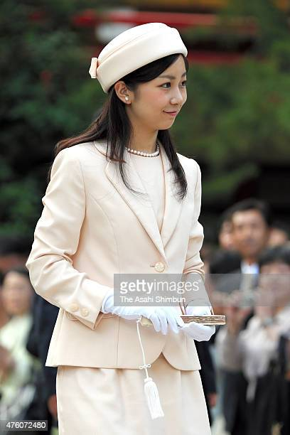 Princess Kako of Akishino is seen at Akama Jinja Shrine where Emperor Antoku is enshrined on June 6 2015 in Shimonoseki Yamaguchi Japan It is the...