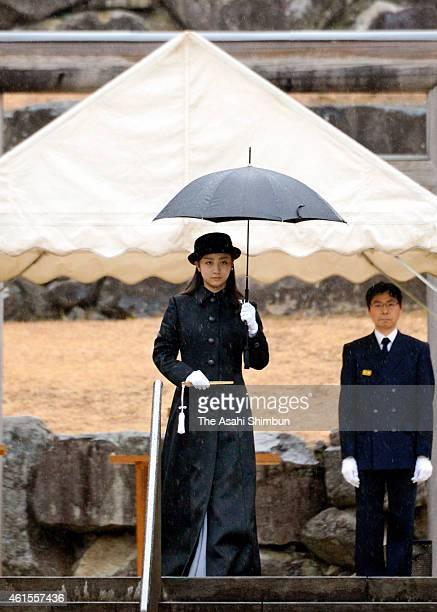 Princess Kako of Akishino is seen during her visit to the Musashi Imperial Graveyard on January 15 2015 in Hachioji Tokyo Japan Princess Kako visits...