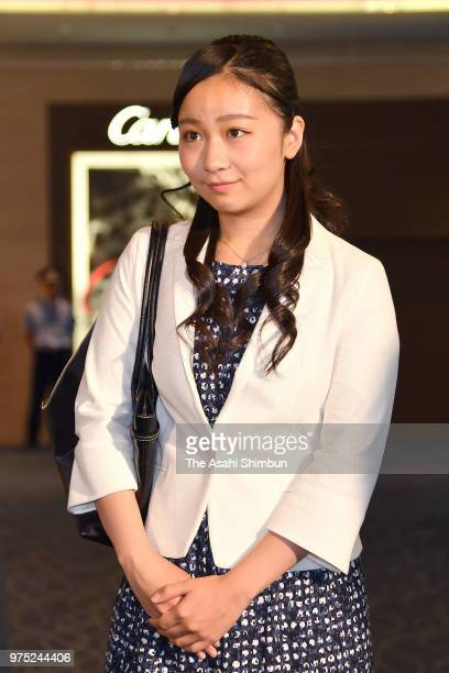 Princess Kako of Akishino is seen on arrival at Haneda Airport on June 15 2018 in Tokyo Japan