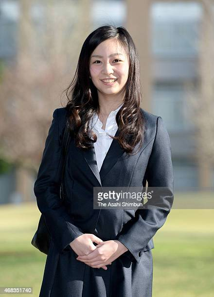 Princess Kako of Akishino is seen upon arrival at the International Christian University to attend the welcome ceremny on April 2 2015 in Mitaka...