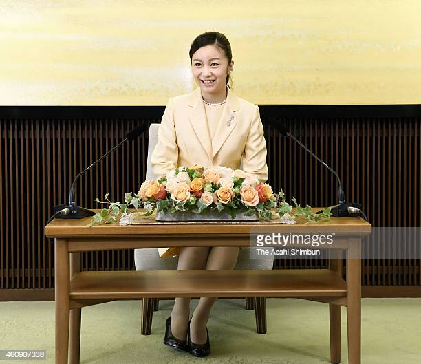 Princess Kako of Akishino speaks during a press conference ahead of her 20th birthday at the Akasaka Estate on December 15 2014 in Tokyo Japan Kako a...