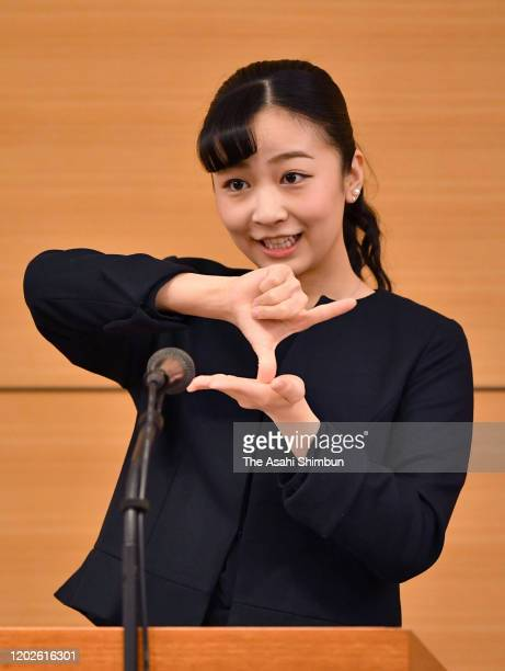 Princess Kako of Akishino speaks with finger language during the meeting of mothers of children with hearing impairment on January 27, 2020 in Tokyo,...