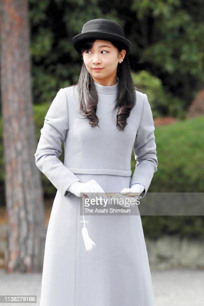 Princess Kako of Akishino visits the Mausoleum of Emperor Showa and Empress Kojun a day after her university graduation at the Musashi Imperial...