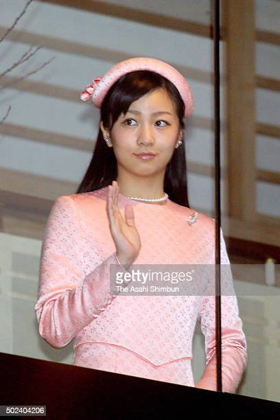 Princess Kako of Akishino waves to wellwishers as Emperor Akihito celebrates his 82nd birthday at the Imperial Palace on December 23 2015 in Tokyo...