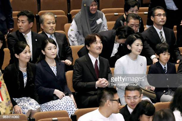 Princess Mako and Princess Kako of Akishino attend the music concert marking the 60th anniversary of the IndonesiaJapan diplomatic relationship on...