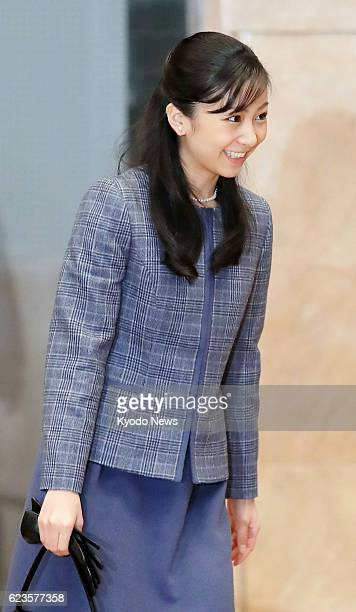 Princess Kako the 21yearold granddaughter of Emperor Akihito and Empress Michiko attends a speech contest between junior high school students from...