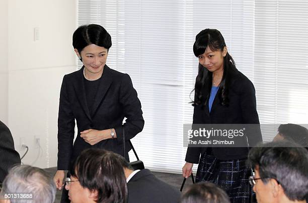 Princess Kiko and her second daughter Kako attend the Information Accessibility Forum on December 12 2015 in Tokyo Japan