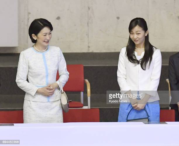 Princess Kiko and her younger daughter Princess Kako arrive at a music and dancing event in Tokyo on June 10 2017 ==Kyodo