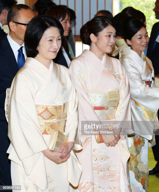Princess Kiko and Princess Mako of Akishino talk with guests at a tea party inviting leaders attending the Pacific Alliance Leaders Meeting at the...