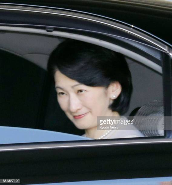 Princess Kiko arrives at a hotel in the northeastern Japan city of Sapporo on May 18 to attend a national meeting of the Japan AntiTuberculosis...
