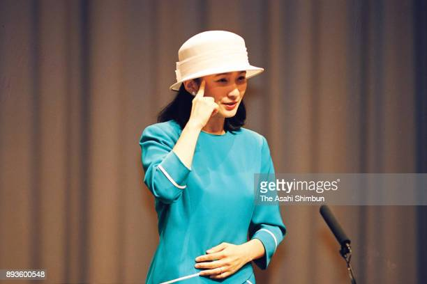 Princess Kiko of Akishino addresses with finger language during the finger language speech contest at Asahi Hall on August 29 1993 in Tokyo Japan